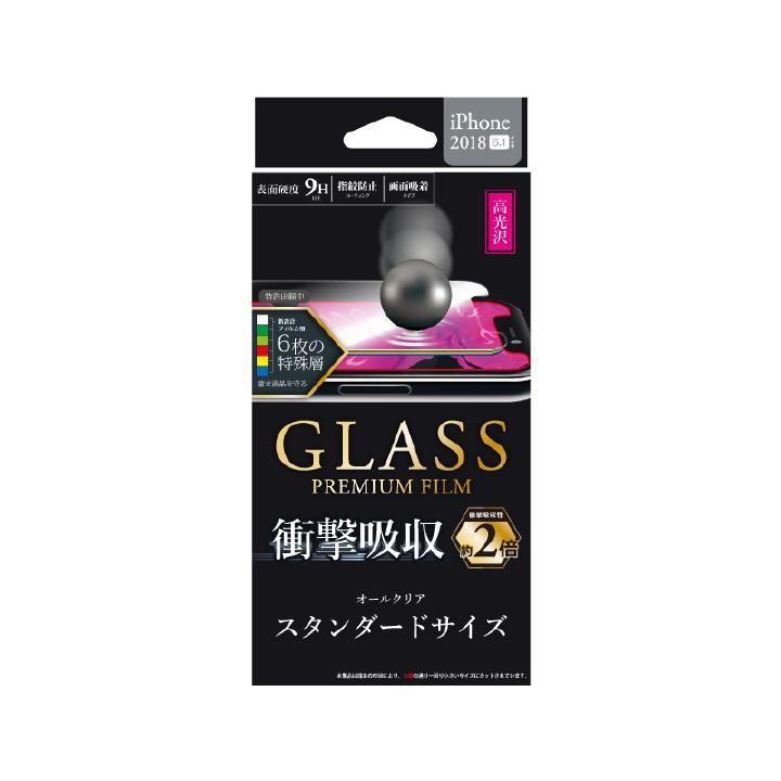 iPhone XR フィルム 強化ガラスフィルム 「GLASS PREMIUM FILM」 スタンダードサイズ 高光沢・衝撃吸収/0.33mm iPhone XR_0