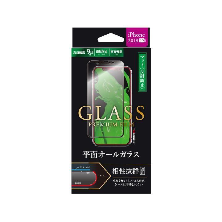 iPhone XS Max フィルム 強化ガラスフィルム 「GLASS PREMIUM FILM」 平面オールガラス ブラック/高光沢/マット・反射防止/0.33mm iPhone XS Max_0