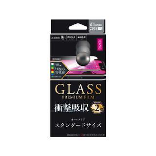 iPhone XR フィルム 強化ガラスフィルム 「GLASS PREMIUM FILM」 スタンダードサイズ 高光沢・衝撃吸収/0.33mm iPhone XR