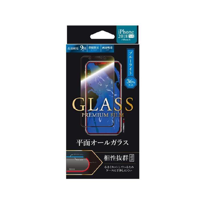 iPhone XS/X フィルム 強化ガラスフィルム 「GLASS PREMIUM FILM」 平面オールガラス ブラック/高光沢/ブルーライトカット/0.33mm iPhone XS/X_0