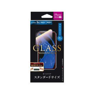 iPhone XS Max フィルム 強化ガラスフィルム 「GLASS PREMIUM FILM」 スタンダードサイズ 高光沢/ブルーライトカット/0.33mm iPhone XS Max