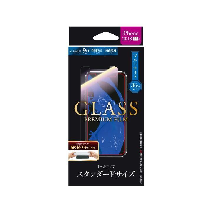 iPhone XS Max フィルム 強化ガラスフィルム 「GLASS PREMIUM FILM」 スタンダードサイズ 高光沢/ブルーライトカット/0.33mm iPhone XS Max_0