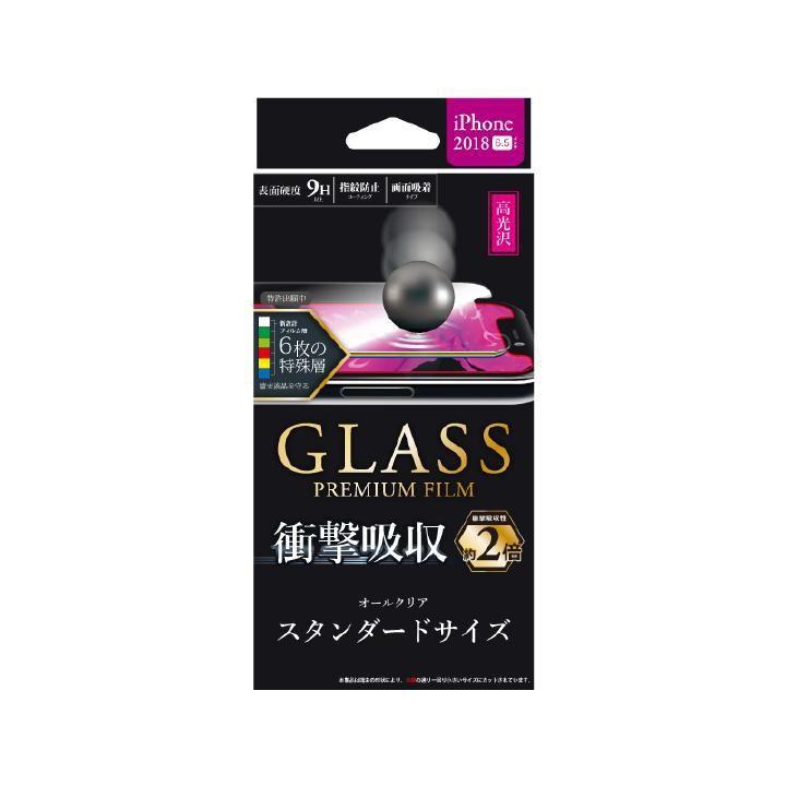 iPhone XS Max フィルム 強化ガラスフィルム 「GLASS PREMIUM FILM」 スタンダードサイズ 高光沢・衝撃吸収/0.33mm iPhone XS Max_0