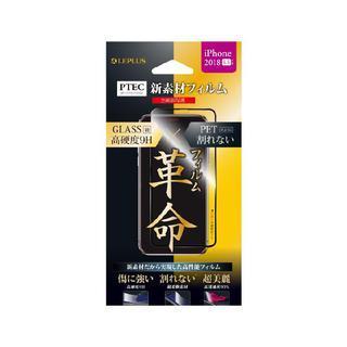 【iPhone XS Maxフィルム】「PTEC」 9H 全画面フィルム  高光沢/ブラック iPhone XS Max