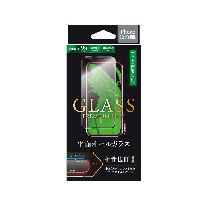 iPhone XR フィルム 強化ガラスフィルム 「GLASS PREMIUM FILM」 平面オールガラス ブラック/高光沢/マット・反射防止/0.33mm iPhone XR_0