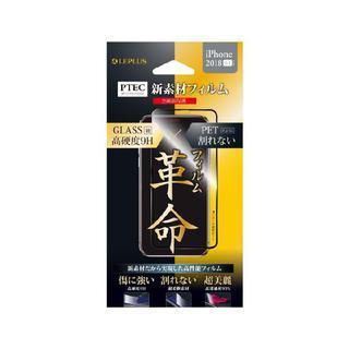 iPhone XR フィルム 「PTEC」 9H 全画面フィルム  高光沢/ブラック iPhone XR