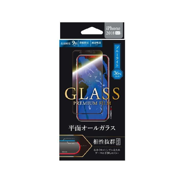 iPhone XR フィルム 強化ガラスフィルム 「GLASS PREMIUM FILM」 平面オールガラス ブラック/高光沢/ブルーライトカット/0.33mm iPhone XR_0