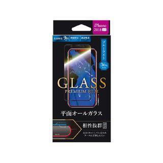 iPhone XS Max フィルム 強化ガラスフィルム 「GLASS PREMIUM FILM」 平面オールガラス ブラック/高光沢/ブルーライトカット/0.33mm iPhone XS Max