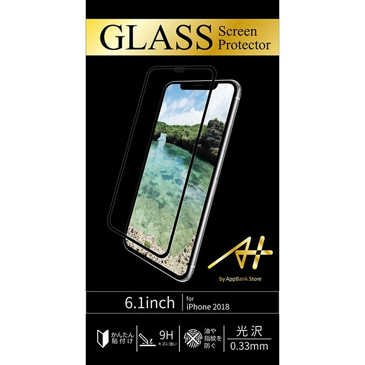 iPhone XR フィルム A+ GLASS Screen Protector 画面フルカバー強化ガラスフィルム 透明タイプ ブラック for iPhone XR_0