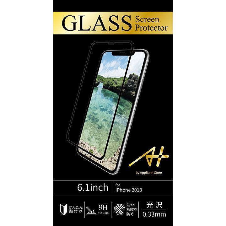 iPhone XR フィルム A+ GLASS Screen Protector 画面フルカバー強化ガラスフィルム 透明タイプ ブラック for iPhone XR_0