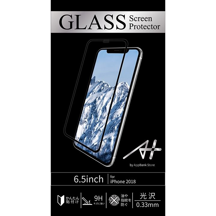 iPhone XS Max フィルム A+ GLASS Screen Protector 画面フルカバー強化ガラスフィルム 透明タイプ ブラック for iPhone XS Max_0