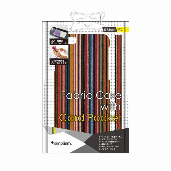 iPhone6 Plus ケース カードポケットファブリックケース ミックスストライプ iPhone 6 Plusケース_0