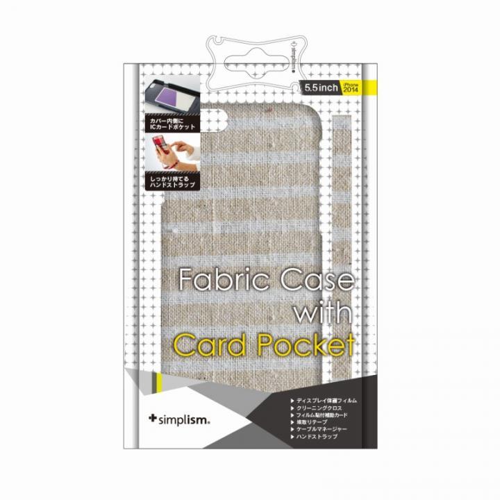 iPhone6 Plus ケース カードポケットファブリックケース ヘンプボーダー iPhone 6 Plusケース_0