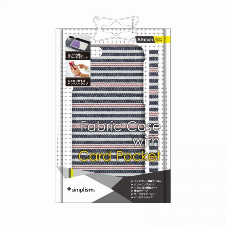 カードポケットファブリックケース キャンバスボーダー iPhone 6 Plusケース