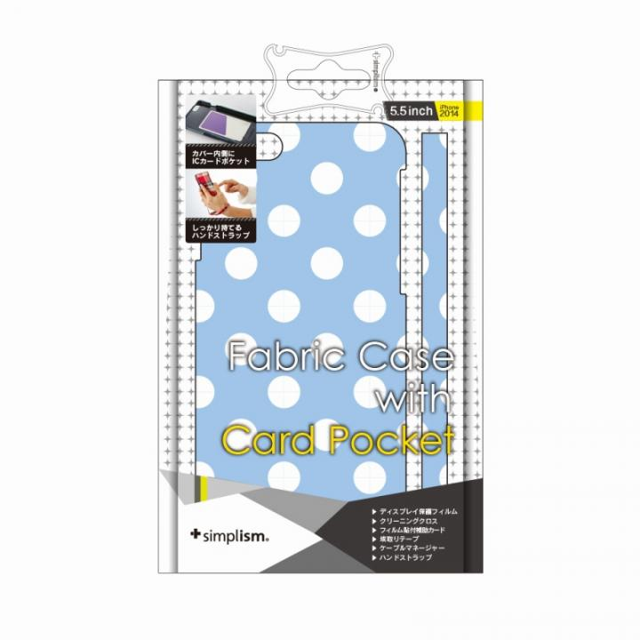 iPhone6 Plus ケース カードポケットファブリックケース ホワイトドット iPhone 6 Plusケース_0