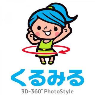360度回転画像を手軽に撮影 3D-360゜フォトスタイル「くるみる」基本セット_7