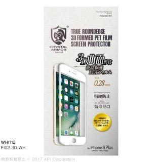 クリスタルアーマー True RoundEdge 3D PET保護フィルム クリア/ホワイト iPhone 8 Plus