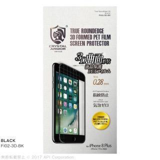 iPhone8 Plus フィルム クリスタルアーマー True RoundEdge 3D PET保護フィルム クリア/ブラック iPhone 8 Plus