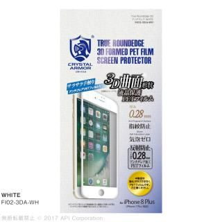iPhone8 Plus フィルム クリスタルアーマー True RoundEdge 3D PET保護フィルム アンチグレア/ホワイト iPhone 8 Plus