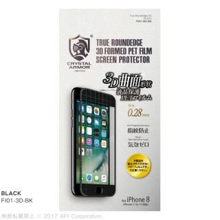 クリスタルアーマー True RoundEdge 3D PET保護フィルム クリア/ブラック iPhone 8