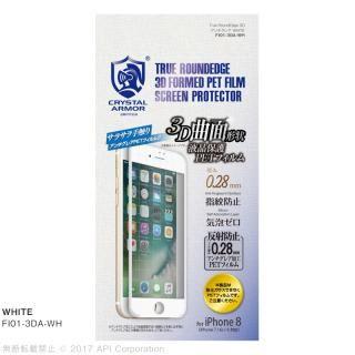iPhone8 フィルム クリスタルアーマー True RoundEdge 3D PET保護フィルム アンチグレア/ホワイト iPhone 8