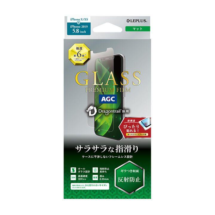 iPhone 11 Pro/XS フィルム ガラスフィルム「GLASS PREMIUM FILM」ドラゴントレイル スタンダードサイズ マット iPhone 11 Pro/XS/X_0
