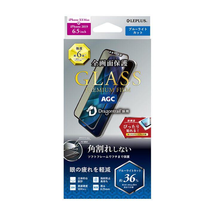 iPhone 11 Pro Max フィルム ガラスフィルム「GLASS PREMIUM FILM」ドラゴントレイル 立体ソフトフレーム ブルーライトカット iPhone 11 Pro Max/XS Max_0