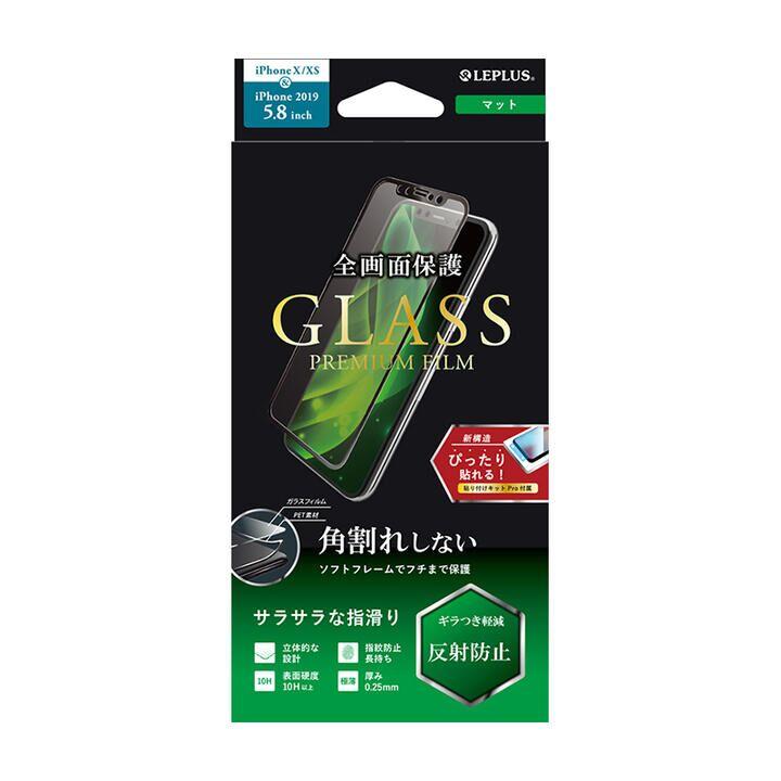 iPhone 11 Pro/XS フィルム ガラスフィルム「GLASS PREMIUM FILM」 立体ソフトフレーム マット iPhone 11 Pro/XS/X_0