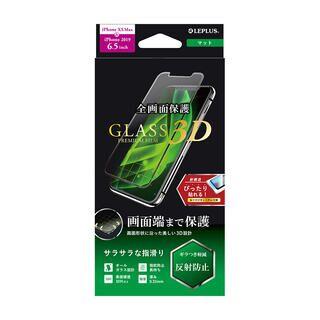 iPhone 11 Pro Max フィルム ガラスフィルム「GLASS PREMIUM FILM」 超立体オールガラス マット iPhone 11 Pro Max/XS Max