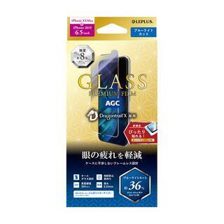 iPhone 11 Pro Max フィルム ガラスフィルム「GLASS PREMIUM FILM」ドラゴントレイル-X スタンダードサイズ ブルーライトカット iPhone 11 Pro Max/XS Max