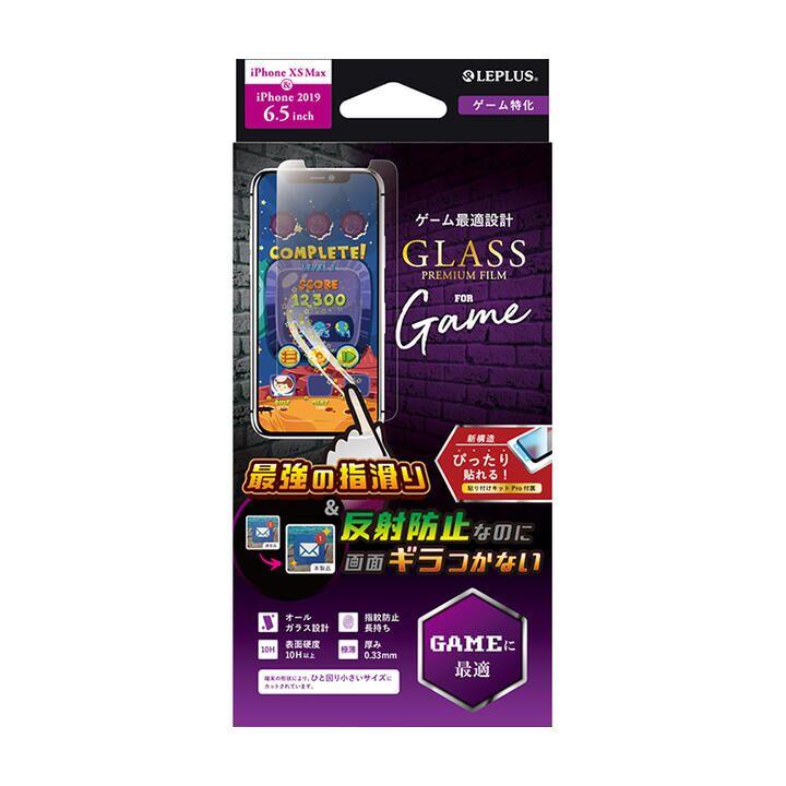 iPhone 11 Pro Max フィルム ガラスフィルム「GLASS PREMIUM FILM」 スタンダードサイズ ゲーム特化 iPhone 11 Pro Max/XS Max_0