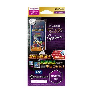 iPhone 11 Pro Max フィルム ガラスフィルム「GLASS PREMIUM FILM」ドラゴントレイル-X スタンダードサイズ ゲーム特化 iPhone 11 Pro Max/XS Max
