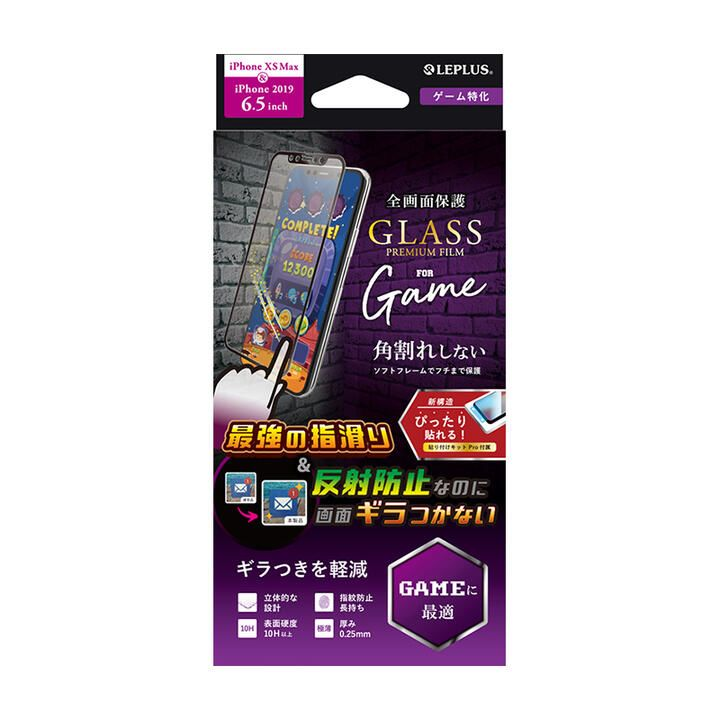 iPhone 11 Pro Max フィルム ガラスフィルム「GLASS PREMIUM FILM」 立体ソフトフレーム ゲーム特化 iPhone 11 Pro Max/XS Max_0
