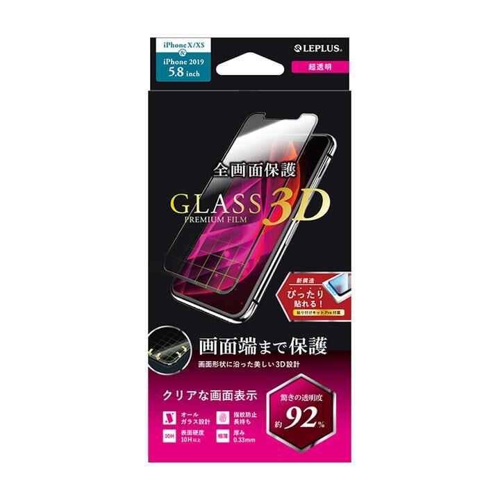 iPhone XS/X フィルム ガラスフィルム「GLASS PREMIUM FILM」 超立体オールガラス 超透明 iPhone 11 Pro/XS/X_0