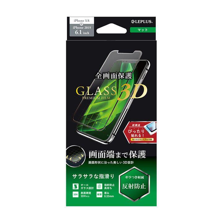 iPhone 11/XR フィルム ガラスフィルム「GLASS PREMIUM FILM」 超立体オールガラス マット iPhone 11/XR_0