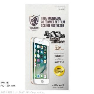 クリスタルアーマー True RoundEdge 3D PET保護フィルム クリア/ホワイト iPhone 8