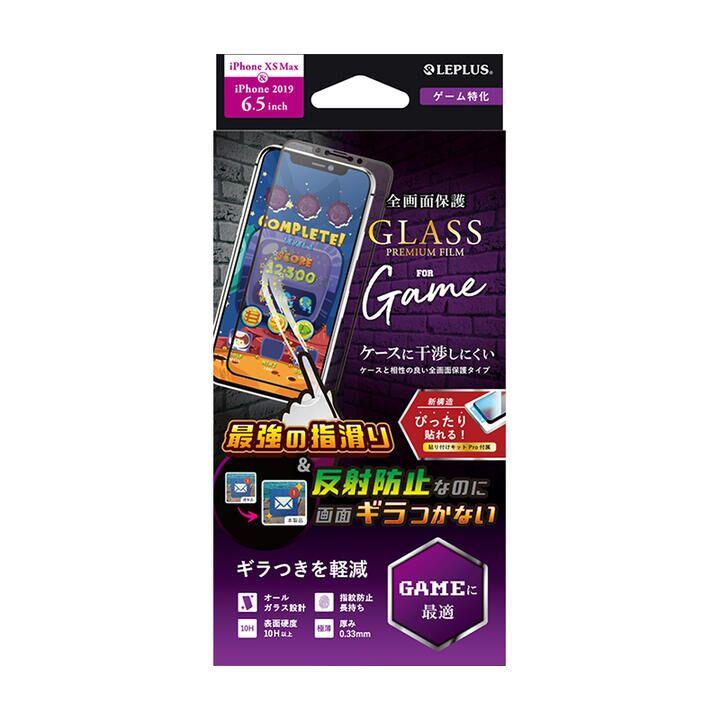 iPhone 11 Pro Max フィルム ガラスフィルム「GLASS PREMIUM FILM」 平面オールガラス ゲーム特化 iPhone 11 Pro Max/XS Max_0