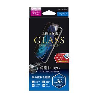 iPhone 11 Pro Max フィルム ガラスフィルム「GLASS PREMIUM FILM」 立体ソフトフレーム マット iPhone 11 Pro Max/XS Max