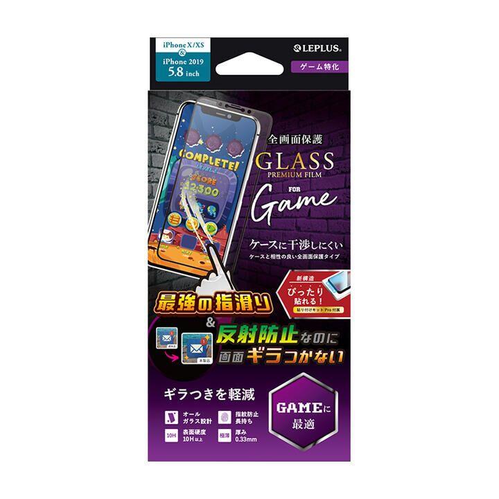 iPhone 11 Pro/XS フィルム ガラスフィルム「GLASS PREMIUM FILM」 平面オールガラス ゲーム特化 iPhone 11 Pro/XS/X_0