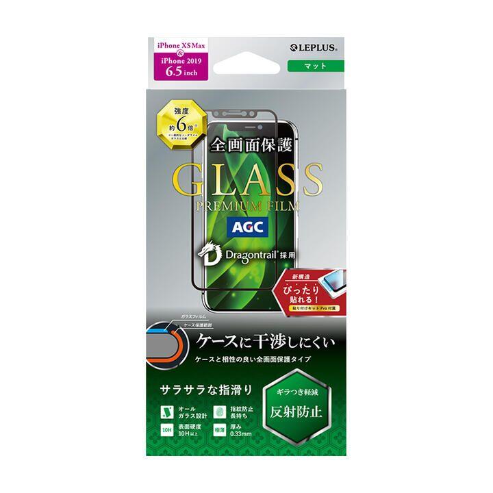 iPhone 11 Pro Max フィルム ガラスフィルム「GLASS PREMIUM FILM」ドラゴントレイル 平面オールガラス マット iPhone 11 Pro Max/XS Max_0