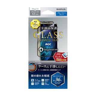 iPhone 11/XR フィルム ガラスフィルム「GLASS PREMIUM FILM」ドラゴントレイル 平面オールガラス ブルーライトカット iPhone 11/XR