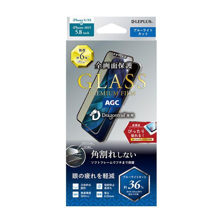 iPhone 11 Pro/XS フィルム ガラスフィルム「GLASS PREMIUM FILM」ドラゴントレイル 立体ソフトフレーム ブルーライトカット iPhone 11 Pro/XS/X_0