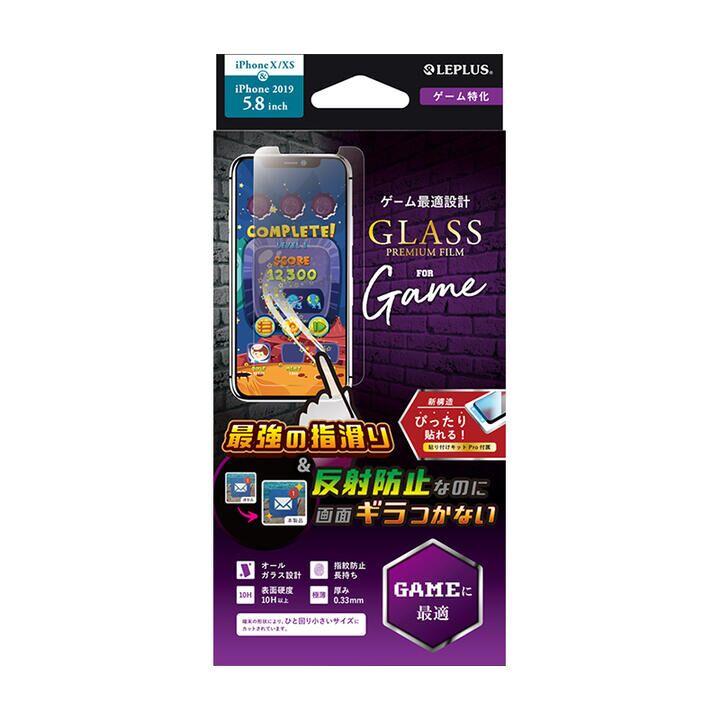 iPhone XS/X フィルム ガラスフィルム「GLASS PREMIUM FILM」 スタンダードサイズ ゲーム特化 iPhone 11 Pro/XS/X_0