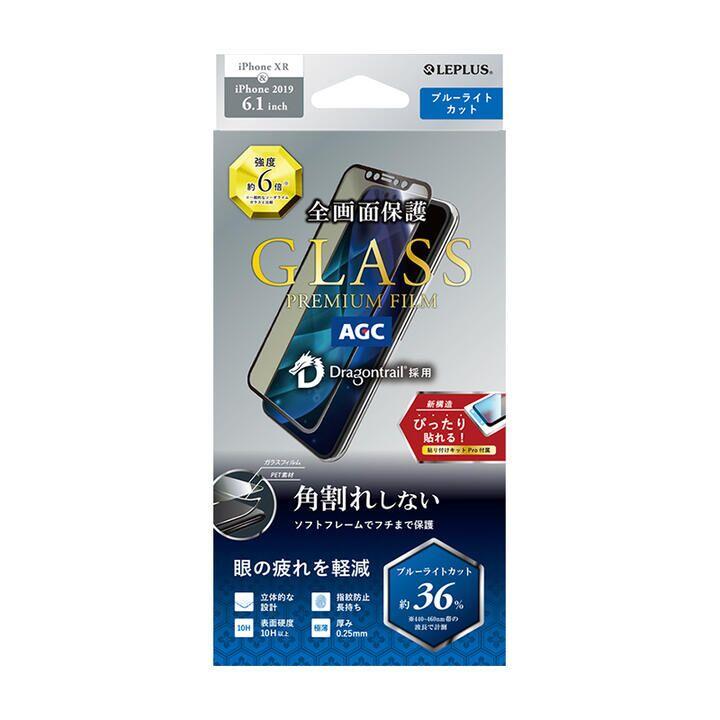 iPhone 11/XR フィルム ガラスフィルム「GLASS PREMIUM FILM」ドラゴントレイル 立体ソフトフレーム ブルーライトカット iPhone 11/XR_0