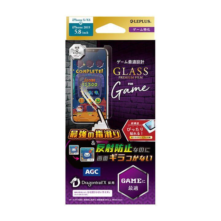 iPhone 11 Pro/XS フィルム ガラスフィルム「GLASS PREMIUM FILM」ドラゴントレイル-X スタンダードサイズ ゲーム特化 iPhone 11 Pro/XS/X_0