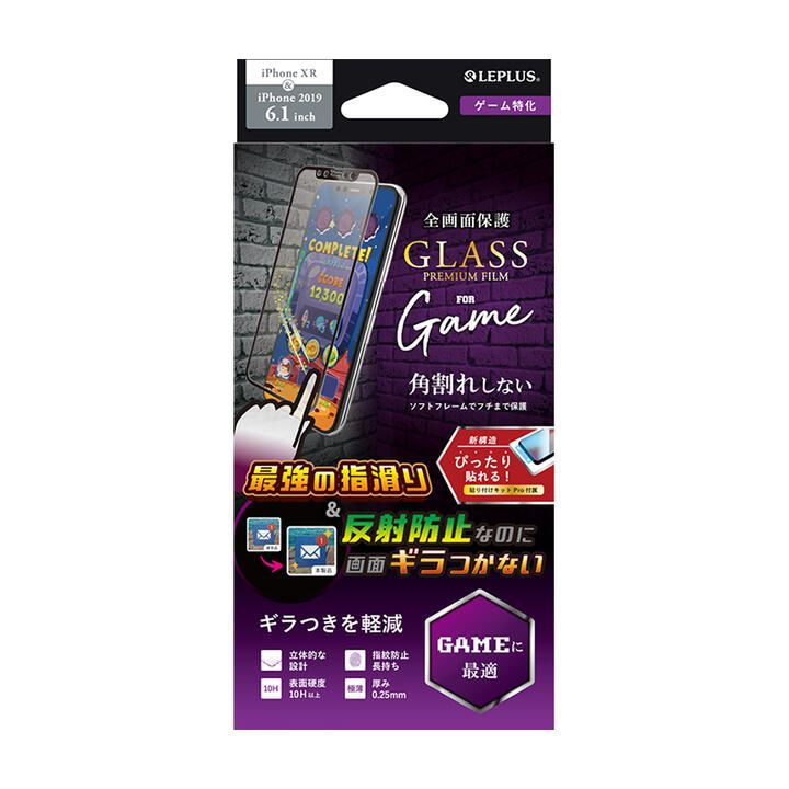 iPhone 11/XR フィルム ガラスフィルム「GLASS PREMIUM FILM」 立体ソフトフレーム ゲーム特化 iPhone 11/XR【5月中旬】_0