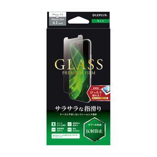 iPhone 11/XR フィルム ガラスフィルム「GLASS PREMIUM FILM」 スタンダードサイズ マット iPhone 11/XR