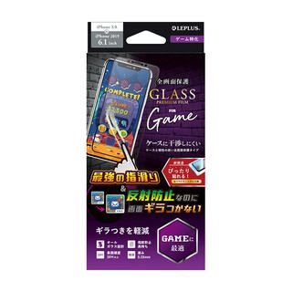 iPhone 11/XR フィルム ガラスフィルム「GLASS PREMIUM FILM」 平面オールガラス ゲーム特化 iPhone 11/XR