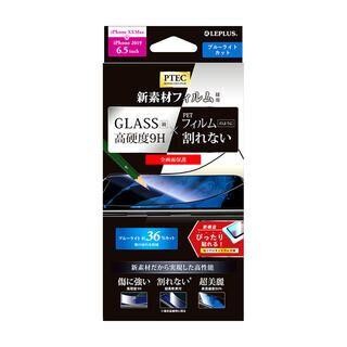 iPhone 11 Pro Max フィルム 高性能フィルム 「PTEC」 9H 全画面フィルム ブルーライトカット iPhone 11 Pro Max/XS Max【9月中旬】