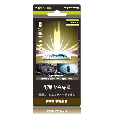 iPhone SE/5s/5 フィルム iPhone SE/5s/5用 衝撃吸収フィルムセット(クリスタルクリア)_0